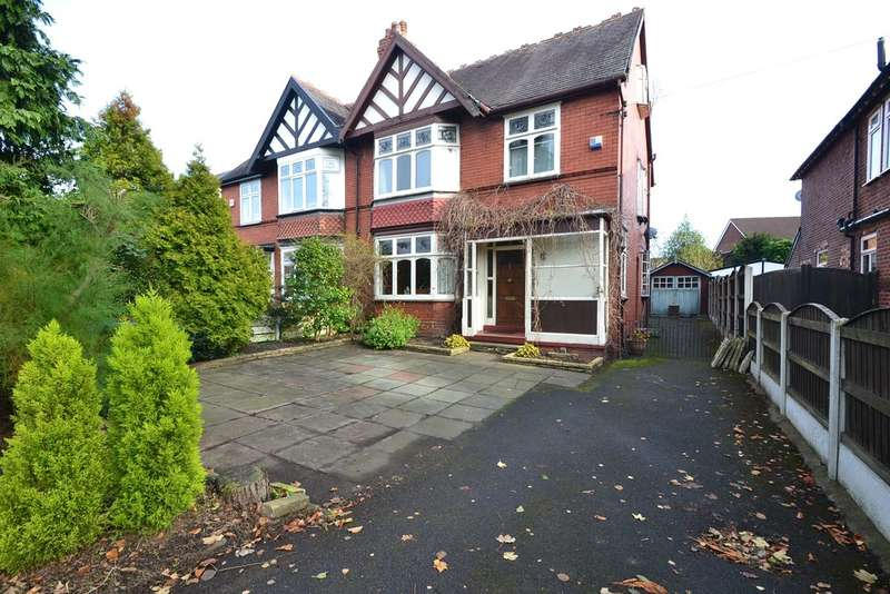 4 Bedrooms Semi Detached House for sale in Offerton Road, Hazel Grove, Stockport SK7 4NJ
