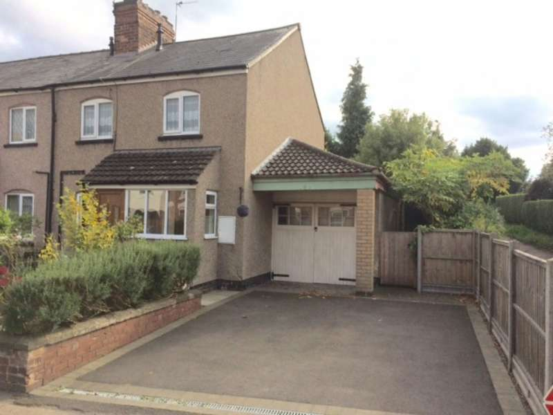 3 Bedrooms End Of Terrace House for sale in Ansley Common, Nuneaton, CV10