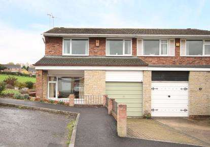3 Bedrooms Semi Detached House for sale in Scarsdale Close, Dronfield, Derbyshire