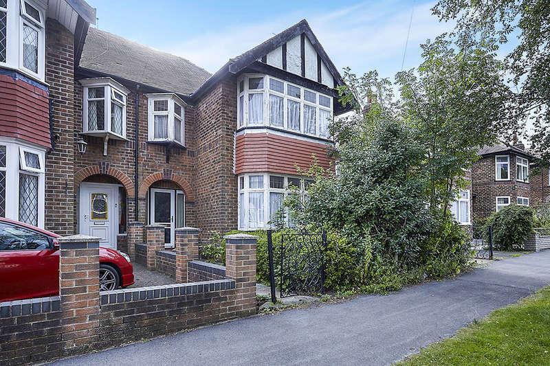 3 Bedrooms Semi Detached House for sale in Elms Drive, Kirk Ella, Hull, HU10