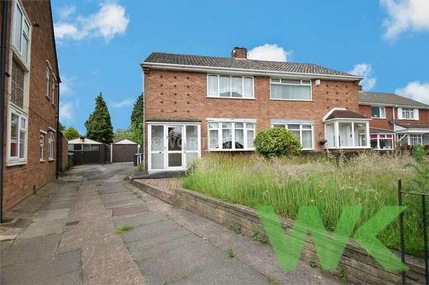 3 Bedrooms Detached House for sale in Coronation Road, WEDNESBURY, West Midlands