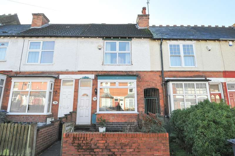 2 Bedrooms Terraced House for sale in Newlands Road, Stirchley, Birmingham, B30