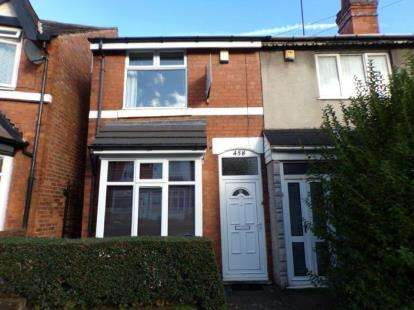 3 Bedrooms Terraced House for sale in Harborne Park Road, Birmingham, West Midlands