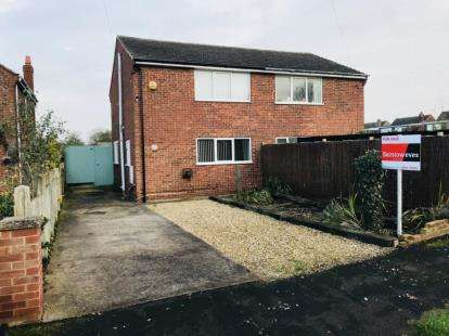 2 Bedrooms Semi Detached House for sale in Evison Way, Louth, Lincolnshire