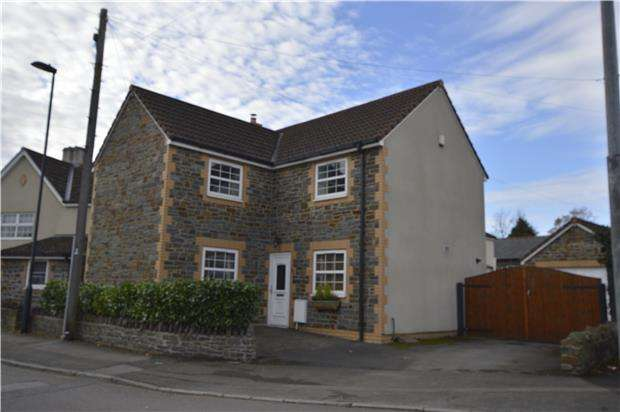 4 Bedrooms Detached House for sale in Woodend Road, Frampton Cotterell, BRISTOL, BS36 2LQ