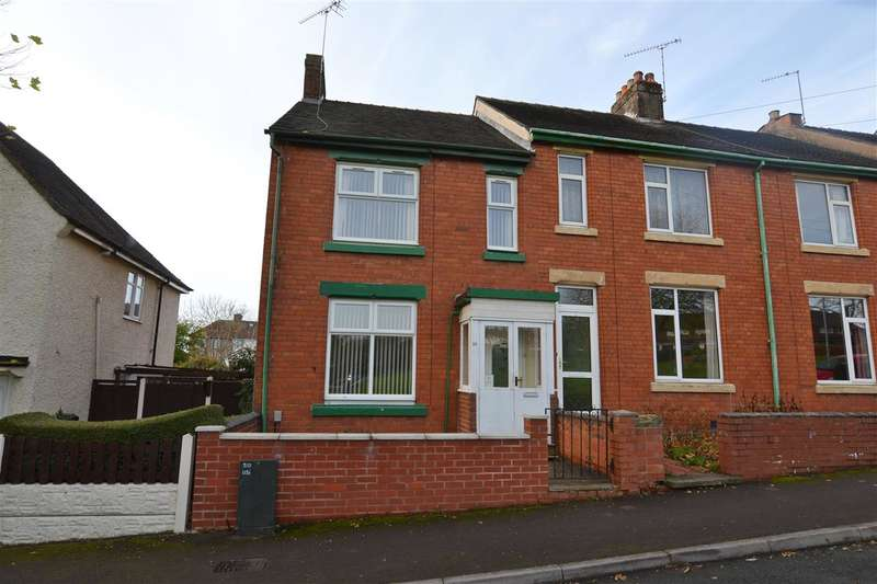2 Bedrooms End Of Terrace House for sale in Cambridge Street, Stafford