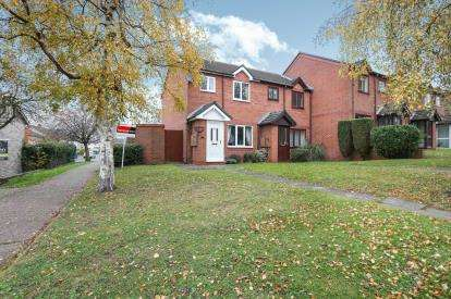 2 Bedrooms End Of Terrace House for sale in Dryden Road, Tamworth, Staffordshire