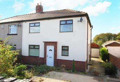3 Bedrooms Semi Detached House for sale in Hady Lane, Chesterfield, Derbyshire