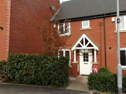 2 Bedrooms End Of Terrace House for sale in Hart Drive, Measham, Derbyshire