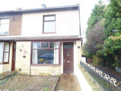 3 Bedrooms End Of Terrace House for sale in Sackville Gardens, Brierfield, Nelson, Lancashire