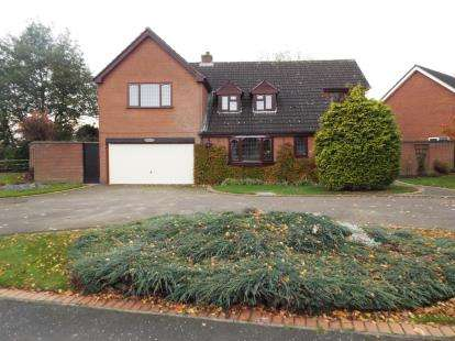 5 Bedrooms Detached House for sale in Brascote Road, Hinckley, Leicestershire