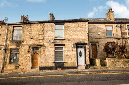 3 Bedrooms End Of Terrace House for sale in Wakefield Road, Stalybridge, Cheshire, United Kingdom