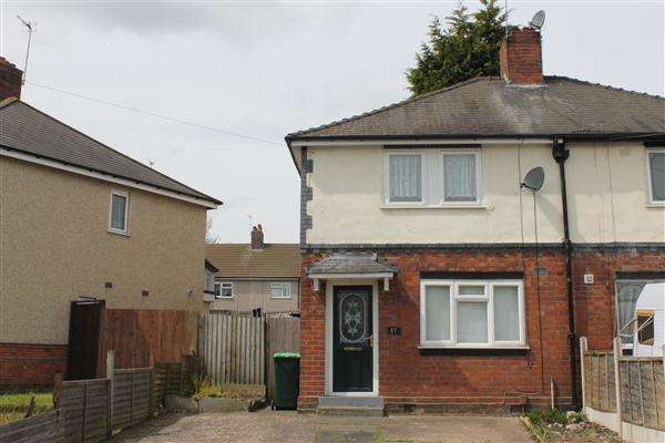 3 Bedrooms Semi Detached House for sale in Westbury Road, Wednesbury