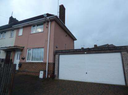 2 Bedrooms End Of Terrace House for sale in Cranford Road, Kingsthorpe, Northampton, Northamptonshire