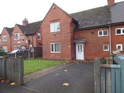 3 Bedrooms Semi Detached House for sale in Clinton Avenue, Manchester, Greater Manchester