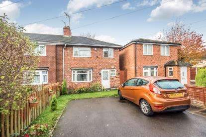 3 Bedrooms End Of Terrace House for sale in St Stephens Avenue, Willenhall, West Midlands