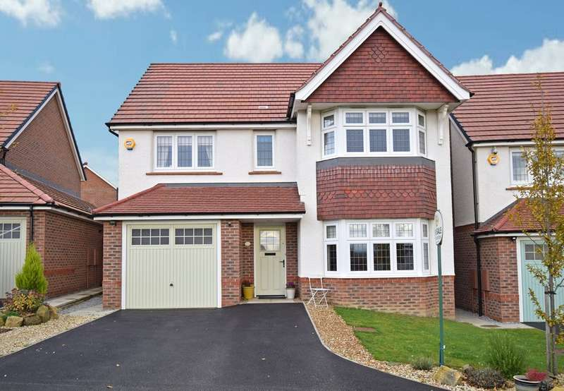 4 Bedrooms Detached House for sale in Millfield View, Wrenthorpe, Wakefield