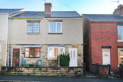 2 Bedrooms End Of Terrace House for sale in School Board Lane, Chesterfield, Derbyshire