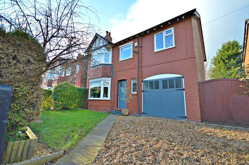 5 Bedrooms Detached House for sale in Gillbent Road, Cheadle Hulme
