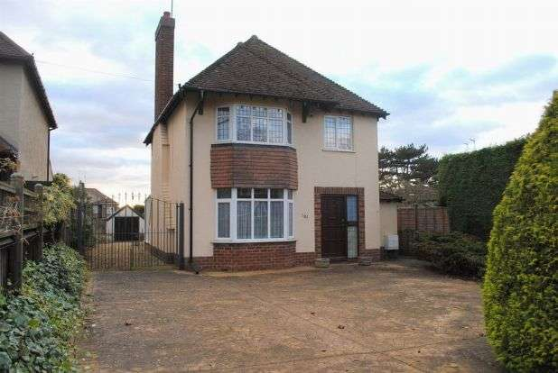 3 Bedrooms Detached House for sale in Welford Road, Kingsthorpe, Northampton NN2 8AJ