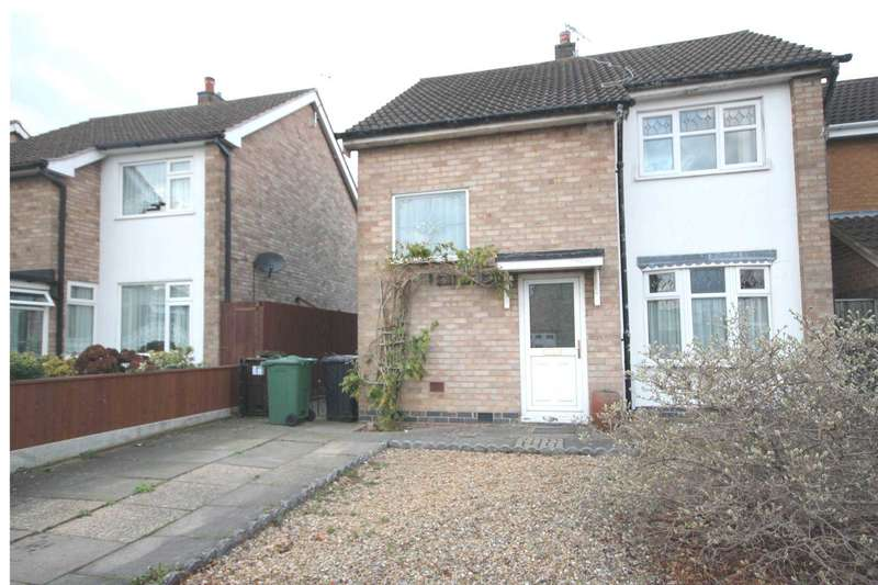 3 Bedrooms Detached House for sale in Harrowgate Drive, Birstall