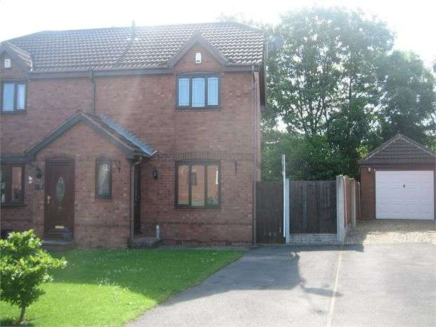 2 Bedrooms Semi Detached House for rent in Clearwell Croft, Cusworth, Doncaster, DN5 8UL