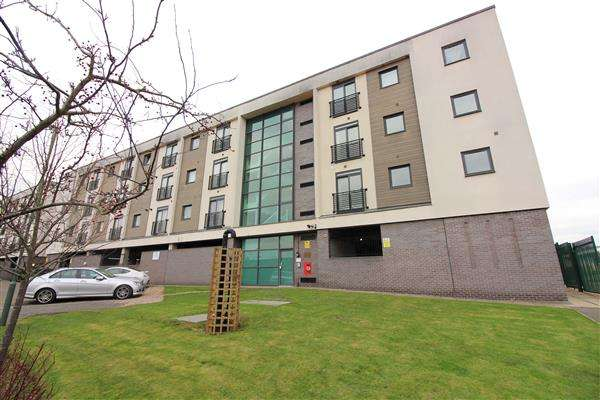 1 Bedroom Apartment Flat for sale in Calverley Court, Paladine Way, Coventry