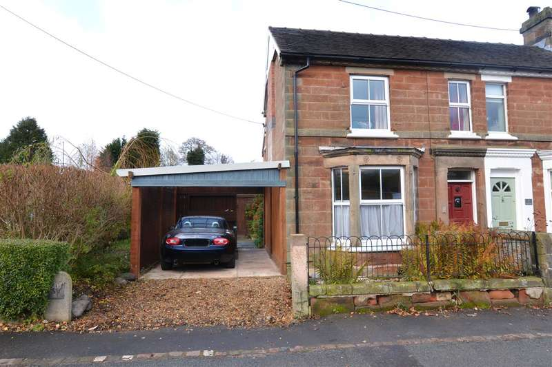 3 Bedrooms Semi Detached House for sale in The Ferns, Wharf Road, Gnosall