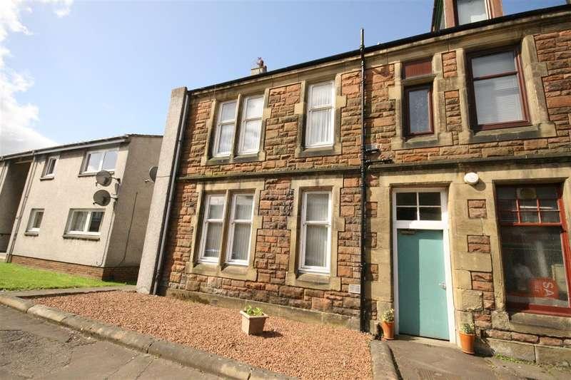 1 Bedroom Apartment Flat for rent in Dundarroch Street, Larbert