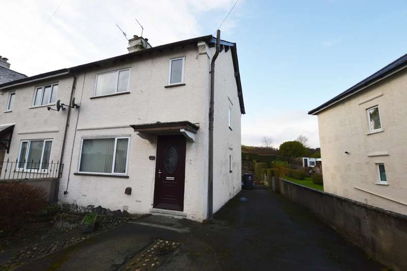 3 Bedrooms Semi Detached House for sale in Vicars Fields, Kendal