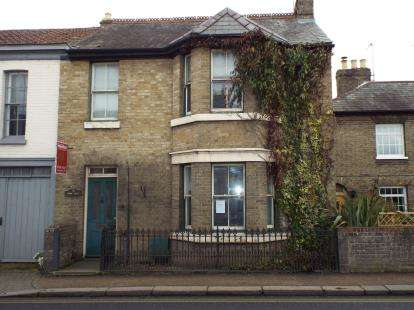 3 Bedrooms Terraced House for sale in Sudbury, Suffolk