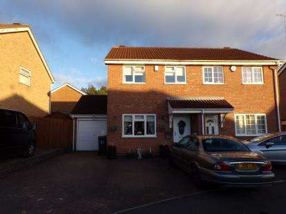 3 Bedrooms Semi Detached House for sale in Walsh Grove, Birmingham, West Midlands