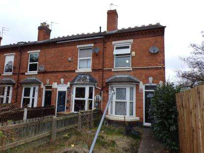 2 Bedrooms Terraced House for sale in Rose Cottages, Hubert Road, Selly Oak, Birmingham