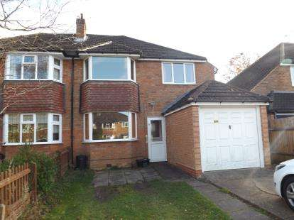 3 Bedrooms Semi Detached House for sale in Newbold Close, Bentley Heath, Solihull, West Midlands