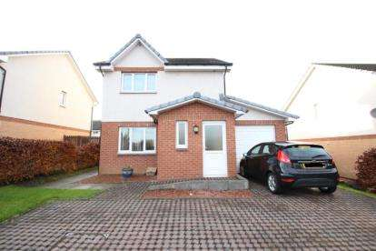 3 Bedrooms Detached House for sale in Vere Road, Blackwood, Lanark, South Lanarkshire
