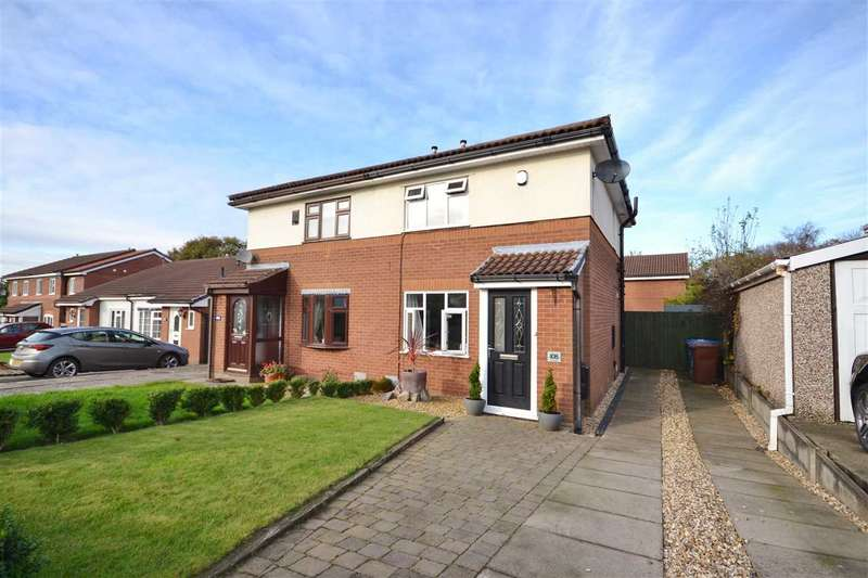 2 Bedrooms Semi Detached House for sale in The Cedars, Eaves Green, Chorley