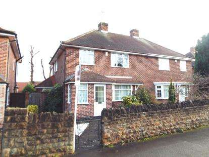 3 Bedrooms Semi Detached House for sale in Russell Avenue, Wollaton, Nottingham, Nottinghamshire