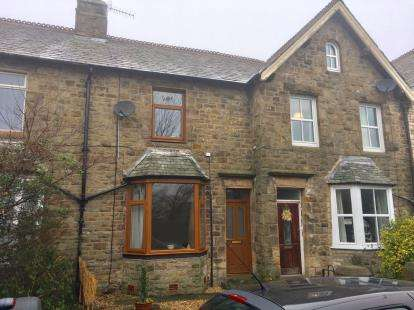 3 Bedrooms Terraced House for sale in De Vitre Cottages, Ashton Road, Lancaster, Lancashire, LA1