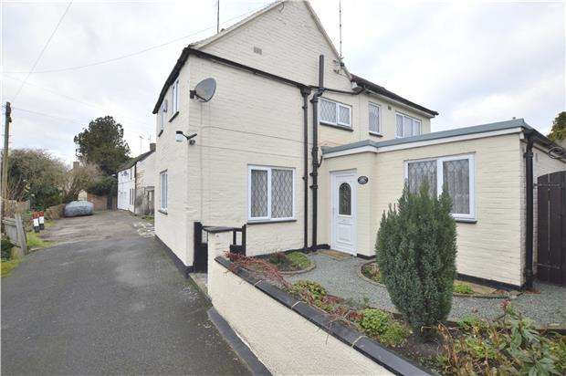2 Bedrooms Detached House for sale in Saffron Road, TEWKESBURY, Gloucestershire, GL20 5PN