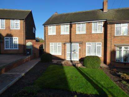 3 Bedrooms Semi Detached House for sale in Greenhill Close, Dosthill, Tamworth, Staffordshire