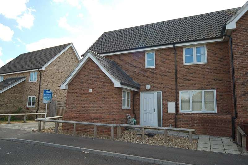 3 Bedrooms End Of Terrace House for sale in Heathlands, Beck Row, Bury St. Edmunds
