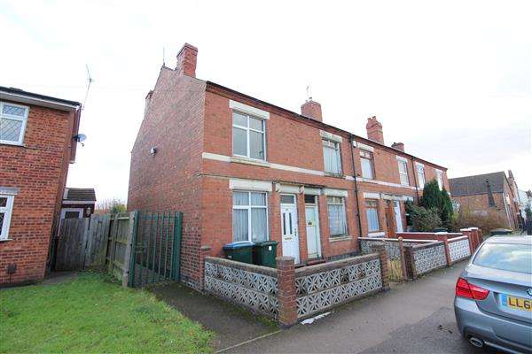 2 Bedrooms End Of Terrace House for sale in Aldermans Green Road, Aldermans Green, Coventry