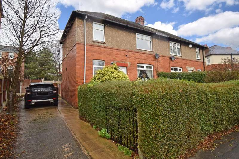3 Bedrooms Semi Detached House for sale in Aysgarth Drive, Wakefield