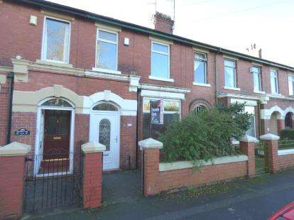3 Bedrooms Terraced House for sale in South Meadow Lane, Broadgate, Preston, Lancashire, PR1