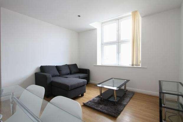 4 Bedrooms Apartment Flat for sale in Warrington Road Wigan