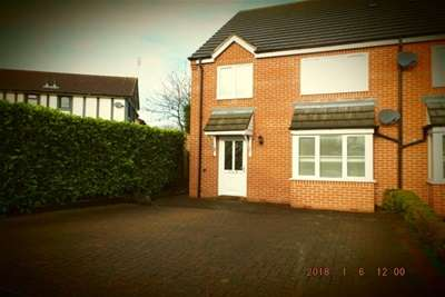 3 Bedrooms House for rent in Sycamore Drive, Ashby de la Zouch, LE65 1SP