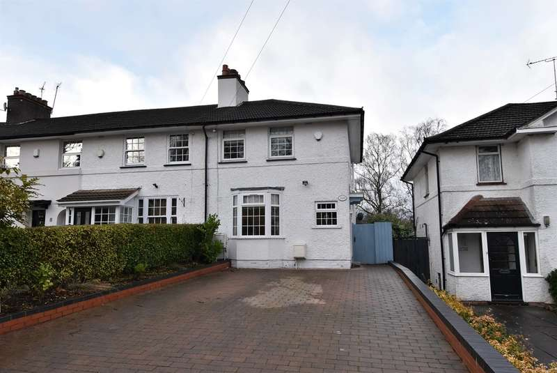 2 Bedrooms End Of Terrace House for sale in Selly Oak Road, Bournville, Birmingham, B30