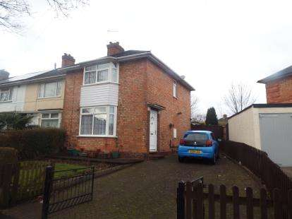 3 Bedrooms End Of Terrace House for sale in Pool Farm Road, Birmingham, West Midlands