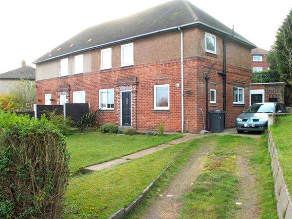 3 Bedrooms Semi Detached House for sale in Southfield Close, Whitwell, Worksop