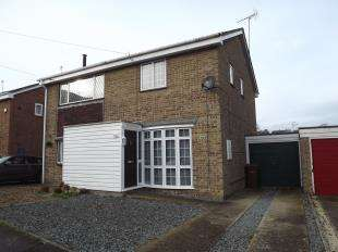 2 Bedrooms Semi Detached House for sale in Nightingale Close, Rainham, Gillingham, Kent